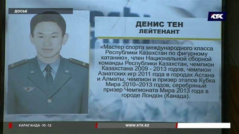 Дениса Тена наградили посмертно