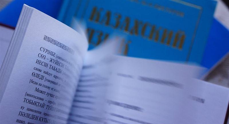 Қазақ тілі әлемнің 60 елінде оқытылатын болады