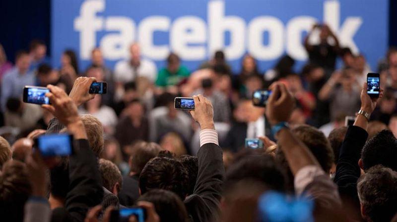 Facebook планирует запатентовать функцию поиска друзей по данным геолокации