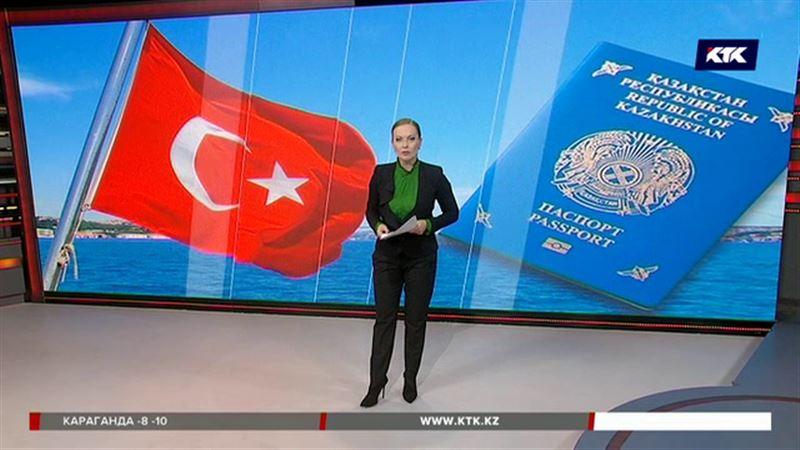 Казахстанцы могут находиться в Турции без визы 90 дней