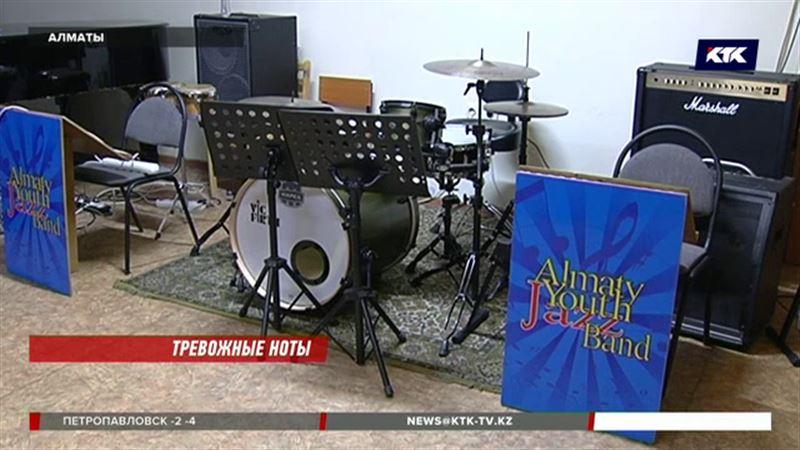 Алматинцы считают, что реорганизация джазовой школы ее погубит