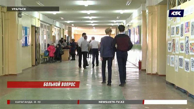 У учителя из Уральска обнаружили открытую форму туберкулёза