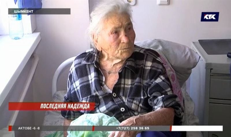 95-летнюю старушку из Шымкента бьют пьющие родственники
