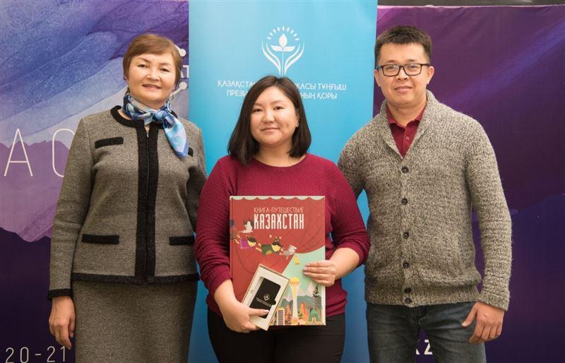 В Алматы наградили победителя конкурса «Startup week»