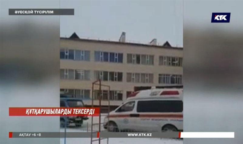 Астанада мектепті бомбалап тастаған оқушы 6 жылға сотталуы мүмкін