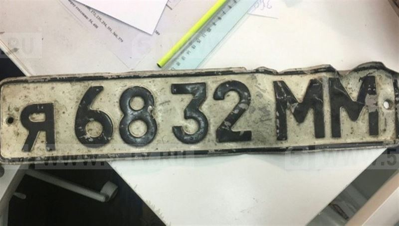 На аукционе продали номер с машины Виктора Цоя