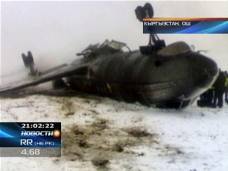 В Кыргызстане потерпел крушение пассажирский самолёт