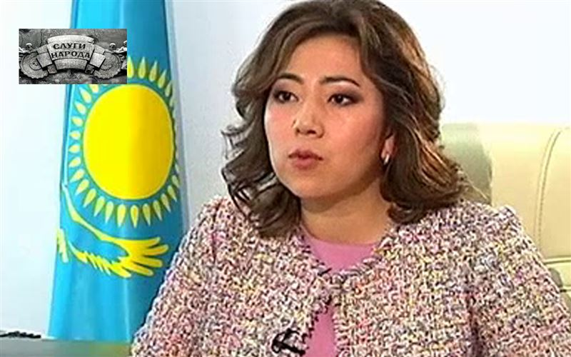 Слуги народа - Мадина Абылкасымова, министр труда и социальной защиты населения