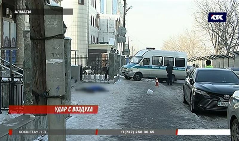 Алматинка погибла под ледяной глыбой, обрушившейся с крыши
