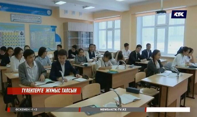 Назарбаев құр диплом таратумен айналысатын оқу орындарын тағы сынға алды