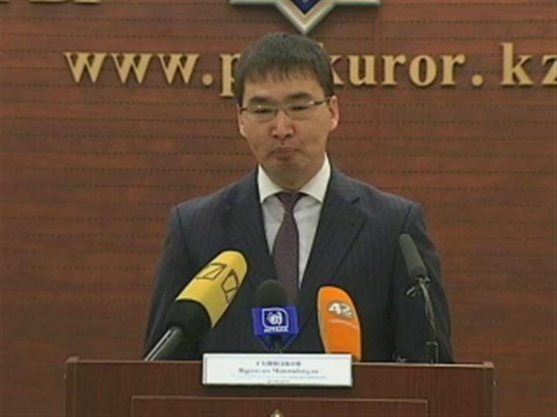 Полицейских из Жанаозена могут привлечь к ответственности за превышение должностных полномочий