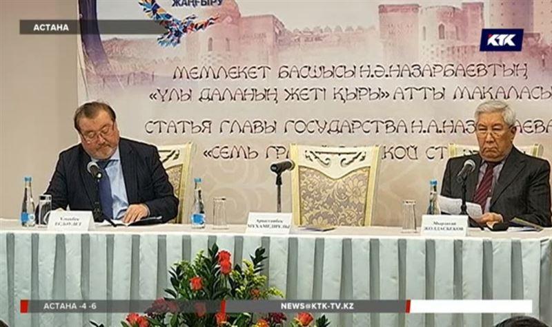 Энциклопедический парк «Великие имена Великой степи» создадут в Казахстане