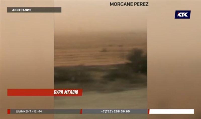 Песчаная буря накрыла Австралию