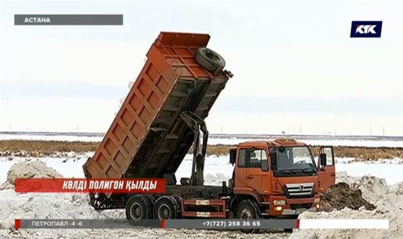 Астанада Талдыкөлді қоқыс полигонына айналдырғандар жұрттың ашуына тиді