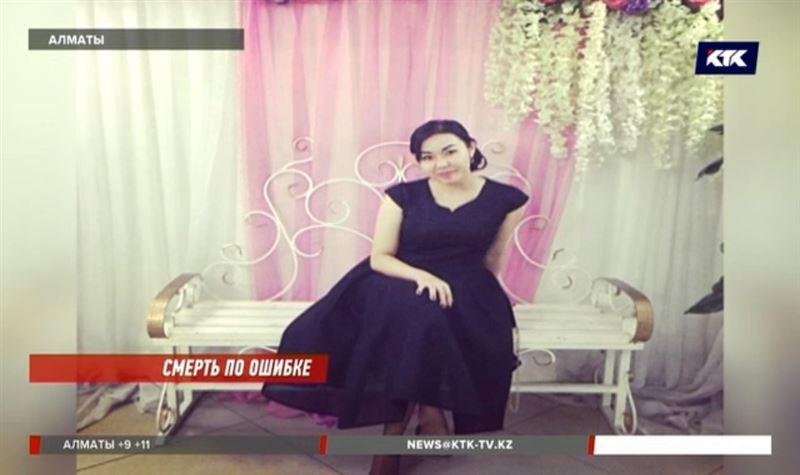 В Алматы в частной клинике после укола скончалась пациентка