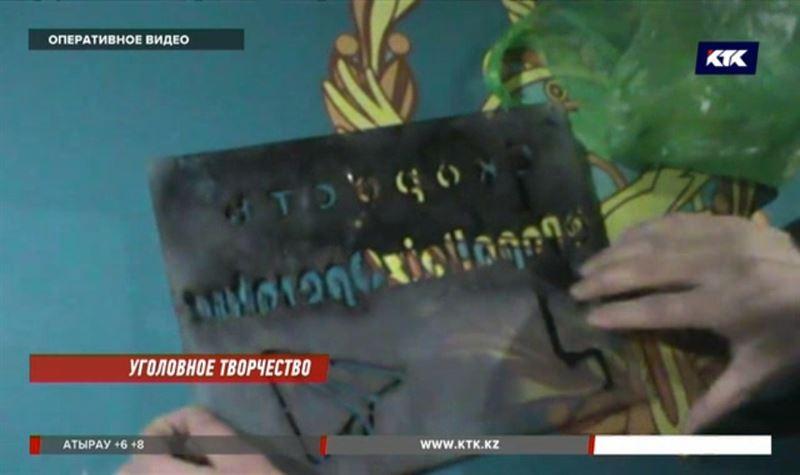 За рекламное граффити арестовали алматинских студентов