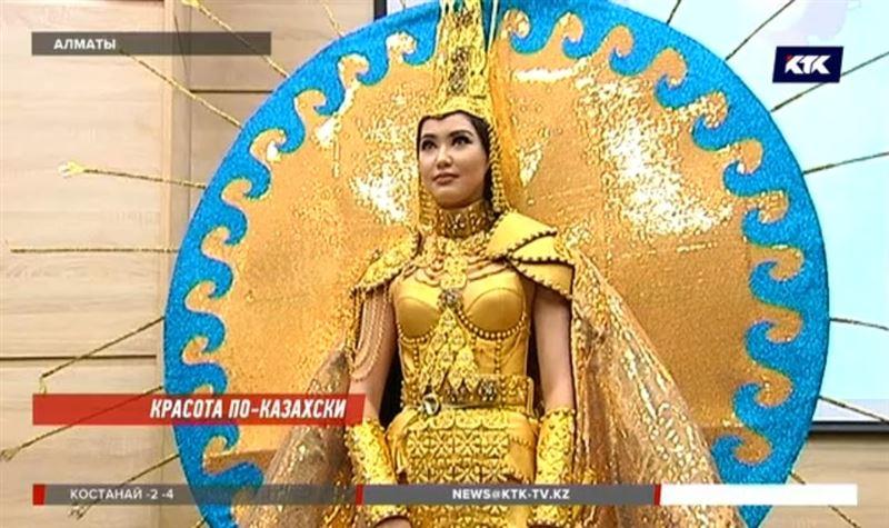 30 килограммов весит костюм алматинки, которая поедет на «Мисс Вселенная»