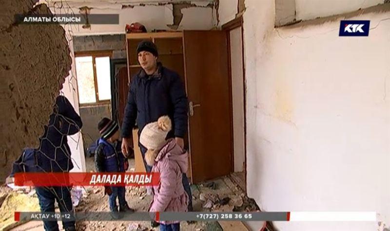 Алматы облысында пеш жарылып бүтін бір отбасы далада қалды