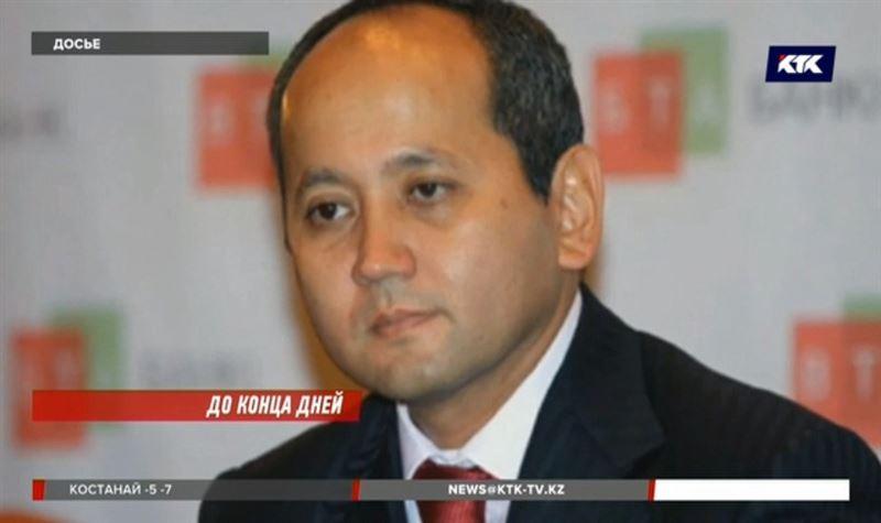 Мухтару Аблязову дали пожизненный срок