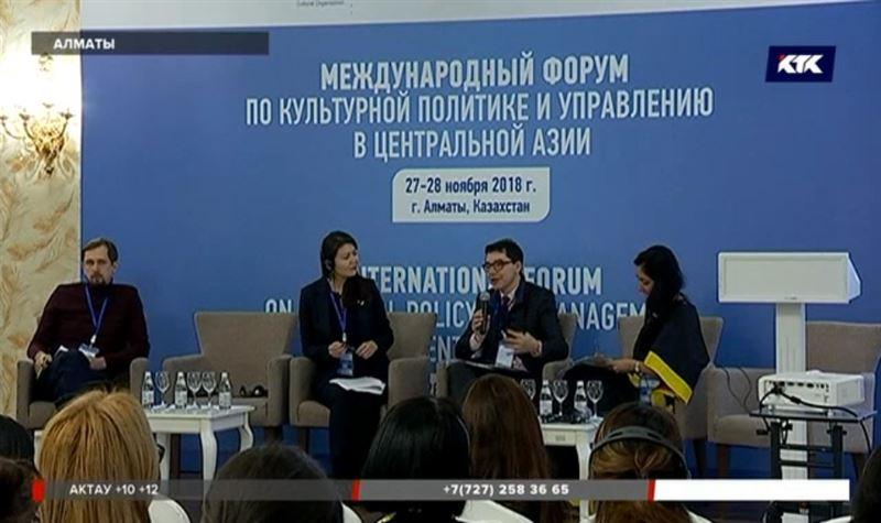 О творческих проектах Центральной Азии говорили в Алматы