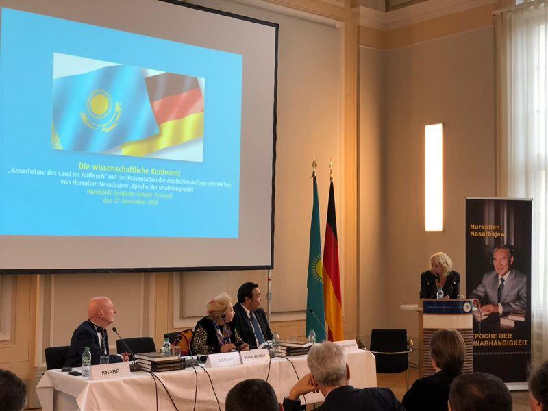 В Берлине состоялась презентация книги Президента Казахстана «Эра Независимости»