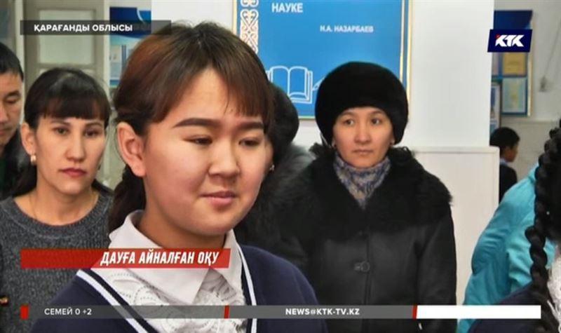 Қарағандыда Қасым Аманжолов оқуларының соңы үлкен дауға ұласты