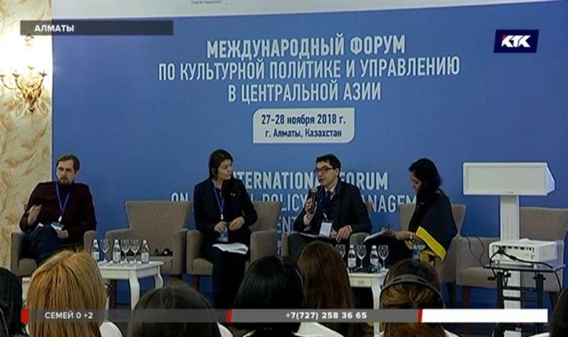 Алматыда халықаралық мәдени форум өтті