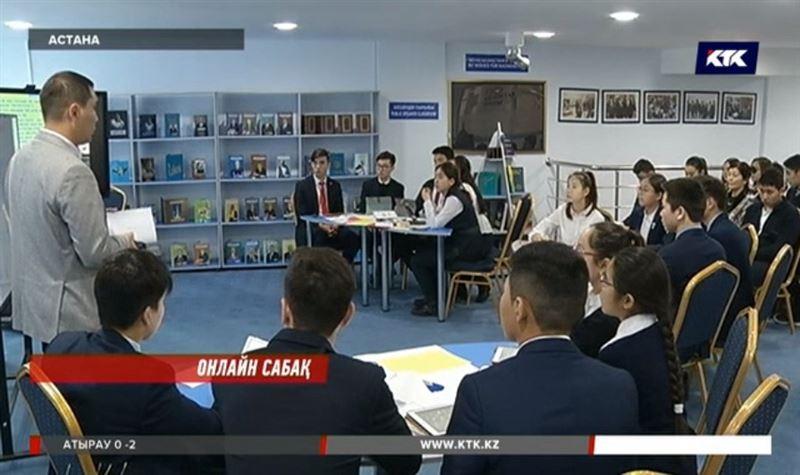 Астанада президент мақаласы ерекше тәсілмен түсіндірілді