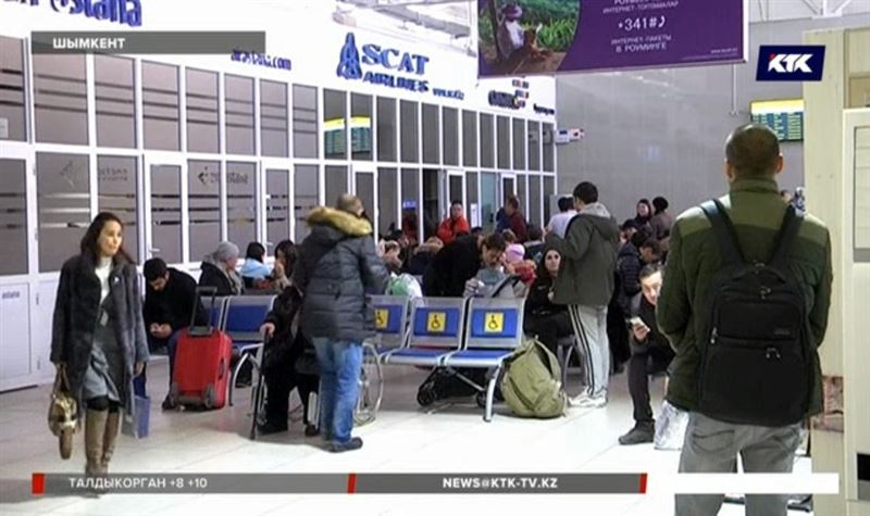В аэропорту Шымкента застряли пассажиры компании «Скат»