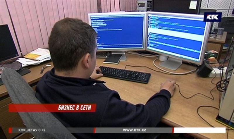 Обвиненный в интернет-мошенничестве казахстанец согласен на экстрадицию в США