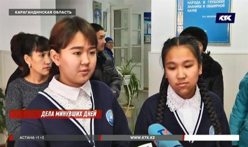 Карагандинские сельчане требуют присвоить школе другое имя