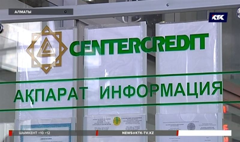 Держатели карт банка «Центркредит» смогут платить с помощью смартфона