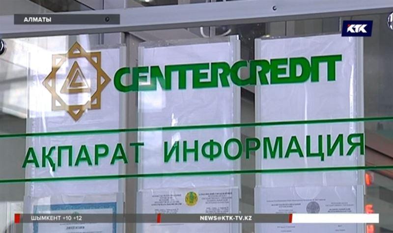 о банкротстве банка центркредит