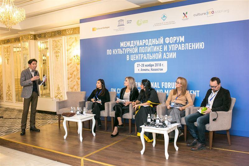В Алматы состоялся Международный форум ЮНЕСКО