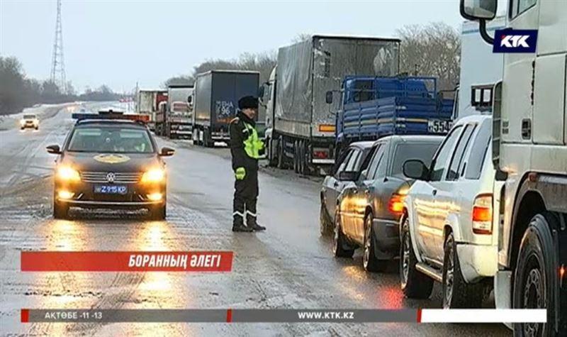 Астанадан шығатын жолдар жабылды