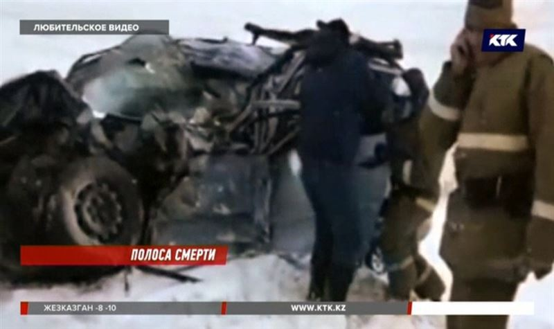 Тела казахстанцев, погибших под Оренбургом, доставили на родину
