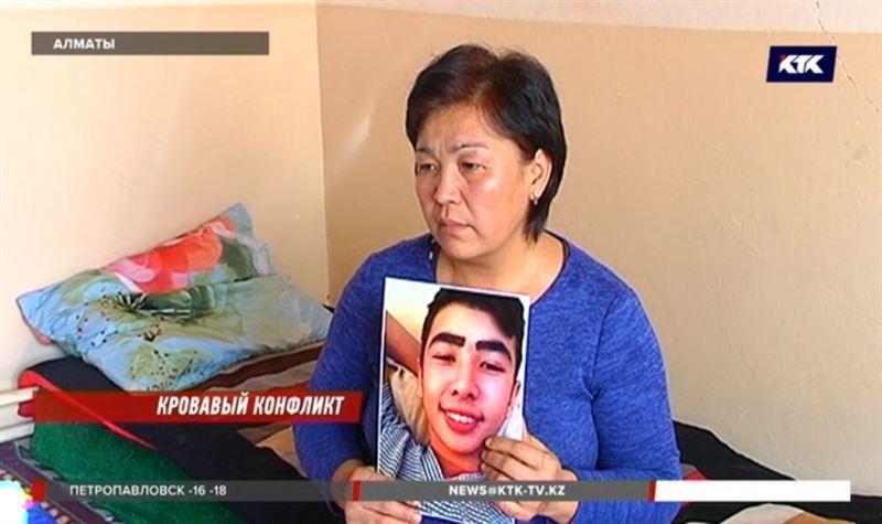 Родные убитого студента боятся, что виновных не накажут