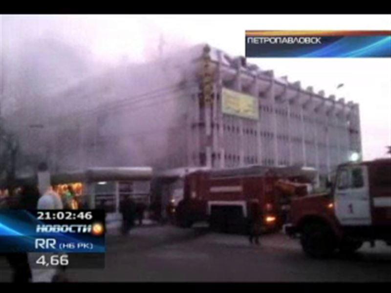 Пожар в петропавловском торговом центре