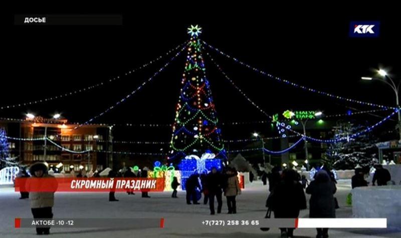 В Петропавловске Новый год отметят в режиме жёсткой экономии