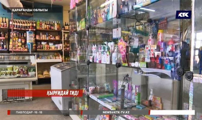 Қарағанды облысында дүкендер жаппай тоналып жатыр