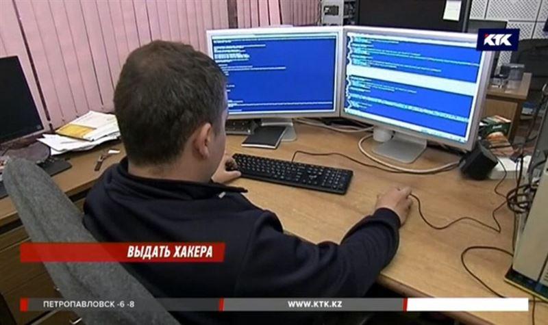 Процедуру экстрадиции казахстанцев начали американские власти