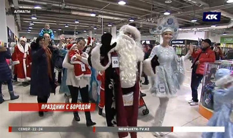 По улицам Алматы прошлись Деды Морозы и Снегурочки