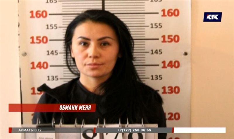 Мошенницу, которая предлагала алматинцам работу за рубежом, арестовали