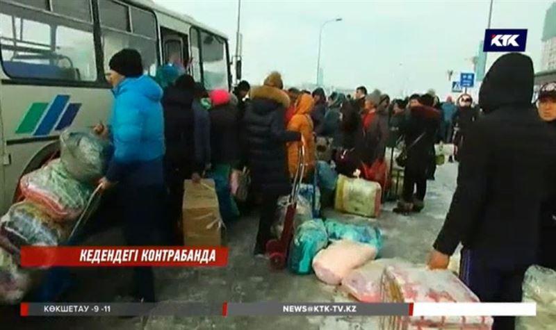 Дариға Назарбаева кеден бекетіндегі біраз былықтың бетін ашты