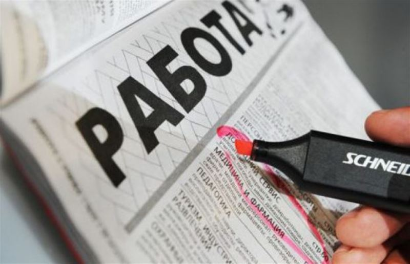 Число безработных в Казахстане снизилось почти на 6% за 5 лет
