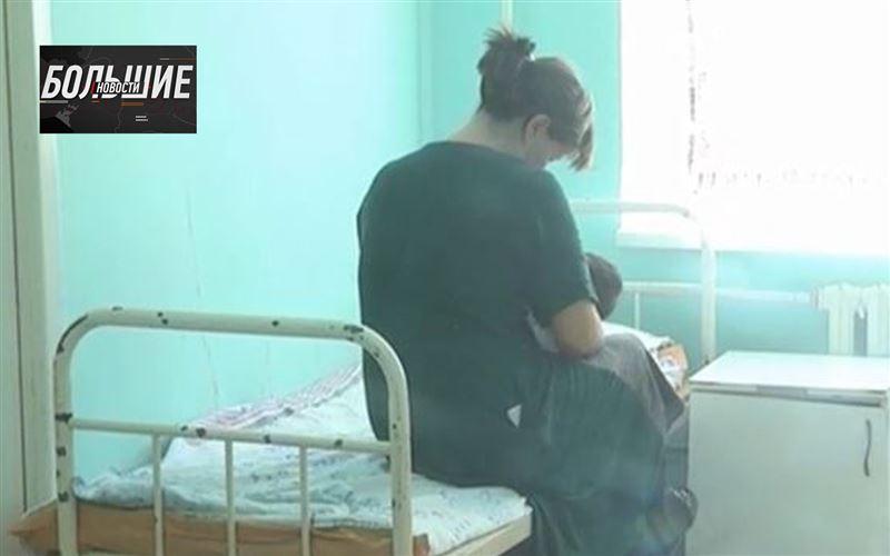 Большие новости - Травили клопов, убили людей: женщина и ребёнок погибли в Мангистау – подробности в «Больших новостях»