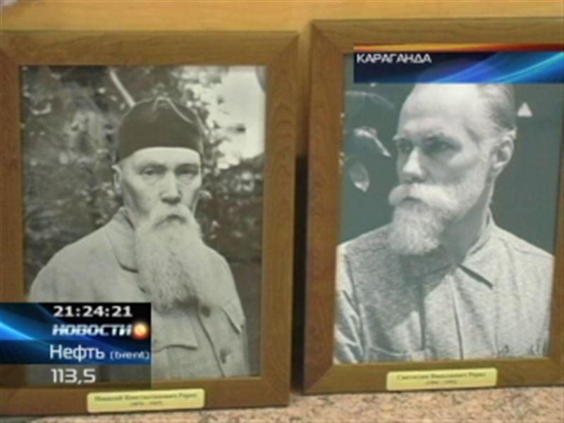 В Караганду привезли картины Николая Рериха