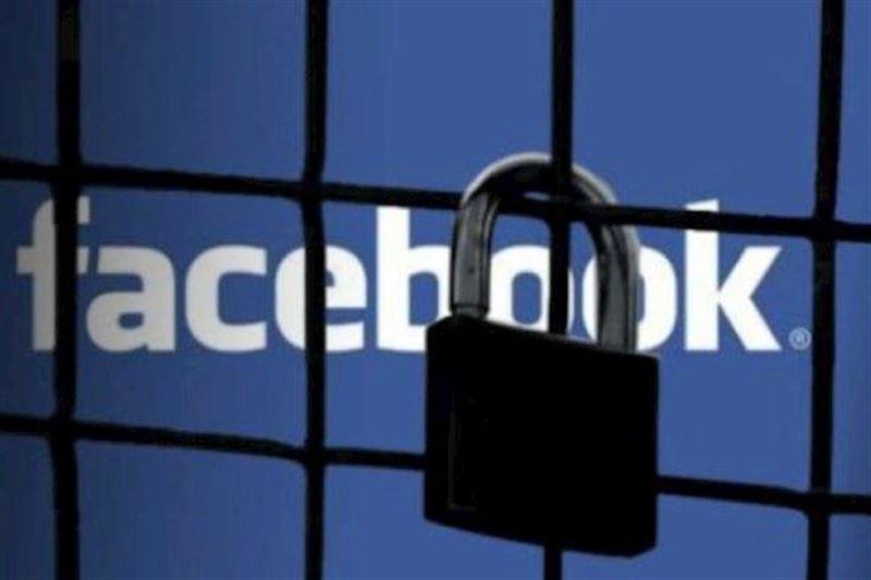 Facebook ввел запрет пользователям на сексуальные намеки