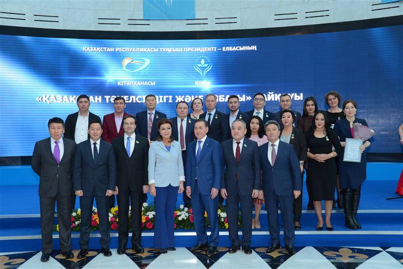 Награды вручили победителям конкурса «Независимость Казахстана и Елбасы»