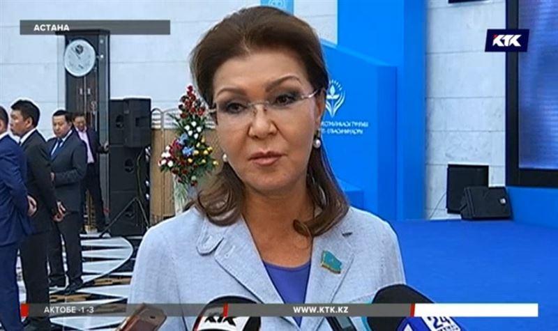 Дарига Назарбаева призвала жёстко контролировать траты чиновников